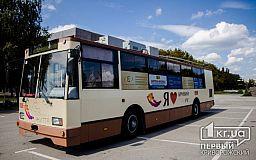 В Кривому Розі люди з обмеженними можливостями не можуть їздити у громадському транспорті