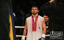 Криворіжець Євген Хитров переміг боксера із США