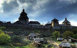 У цей день український острів оголосили державним заповідником