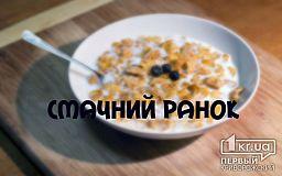 Ранковий записник. Український сніданок серед сніданків світу