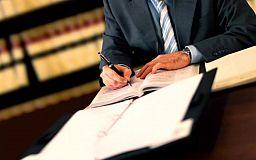 Как исправить ошибки в правоустанавливающих документах, рассказали криворожские юристы