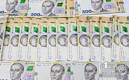 Міністерство фінансів України розставило пріоритети