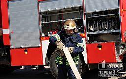В Кривом Роге горело заброшенное здание