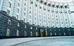 Достойна зарплата тим, хто навчає дітей в Україні