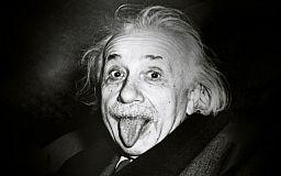 Ранковий записник. Зробити Ейнштейна з дурня