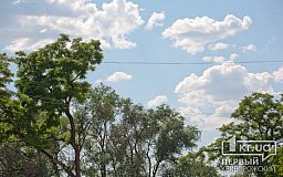 Унесенные ветром: в Кривом Роге объявлено штормовое предупреждение