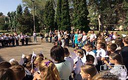 Погибшему разведчику Майбороде установили мемориальную доску на криворожской школе