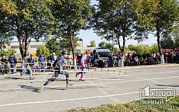 В Кривом Роге начались областные соревнования спасателей (ФОТОРЕПОРТАЖ)