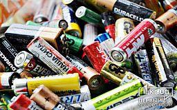 Где в Кривом Роге можно сдать отработанные батарейки и аккумуляторы