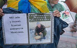 Новости об освобождении пленных криворожан пока неутешительные, - СМИ