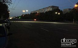 У Кривому Розі без електрики залишилися тисячі людей