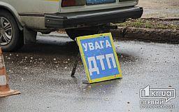 В Кривом Роге на скользкой дороге участились ДТП