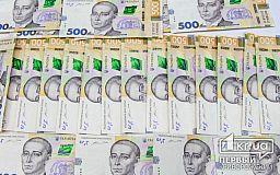 Соцвидатки в Україні зростуть на 5 мільярдів гривень