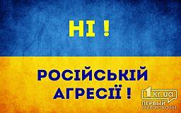 Україна проти Росії. Країна-агресор має відповідати в судах