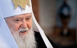 Філарет благословив українців на молитву за пораненого оператора з Кривого Рогу