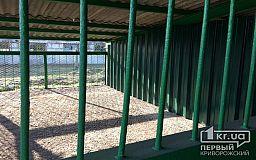 Состояние приюта для бездомных животных в Кривом Роге проверяют чиновники и депутаты
