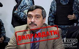 Осужденного генерал-майора Назарова суд может оправдать в деле Ил-76