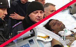 «В Кривом Роге не раскрыто ни одно преступление против журналистов», - ИМИ
