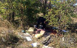 Собачники обнаружили труп в спальном районе Кривого Рога (ФОТО 21+)