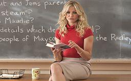 Сегодня в Кривом Роге отмечают День учителя