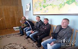 Все криворожские защитники Украины получат землю, но не сразу