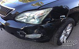 В Кривом Роге Lexus не разминулся с ВАЗом