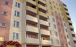 Бойцы АТО смогут арендовать у государства квартиру с правом выкупа
