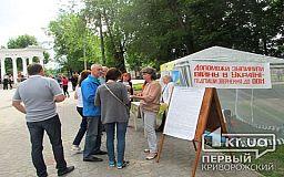 «Письмо мира» с подписями криворожан передали в представительство Украины в ООН