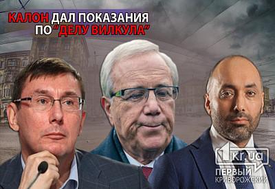 ВКривом Роге завзятку задержали преподавателя института