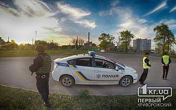 Старая модель новой полиции: общение с криворожским патрульным