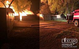 Свидетели событий: на улице Криворожстали в Кривом Роге горели гаражи