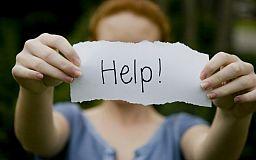 Молодая криворожанка нуждается в вашей помощи