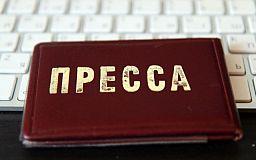 Сьогодні Всесвітній день свободи преси