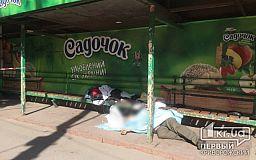 В центре Кривого Рога на остановке умер мужчина