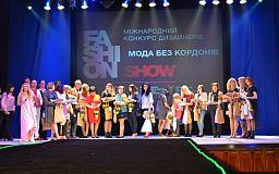 Криворізька дизайнерка коронувала моделей Міжнародного конкурсу