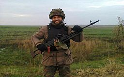 Захищаючи Україну, загинув мешканець Кривого Рогу Юрій Мальков