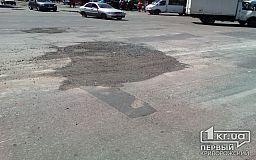 В Кривом Роге отремонтировали 30 дорог