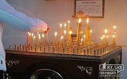 У понеділок, 8 травня, Кривий Ріг попрощається із загиблим на Світлодарській дузі Юрієм Мальковим