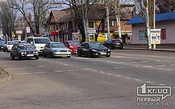 Смертей на пешеходных переходах Кривого Рога быть не должно - зарегистрирована петиция