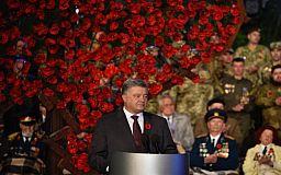 «Ці дні назавжди закарбовані в українському календарі», - Президент України про Другу світову війну