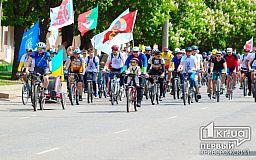 В Кривом Роге велосипедисты почтили память воинов-освободителей