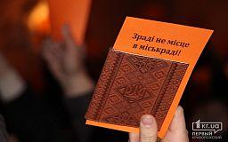 Криворожские депутаты ждут реакции Порошенко, Авакова и Луценко на дерзкое преступление