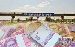 За 1-й квартал криворожане перечислили в бюджет города 410 миллионов гривен