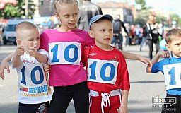 У Кривому Розі спортсмени змагалися у швидкості