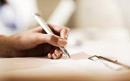 «Напиши листа світові» у Кривому Розі готове підтримати МЗС України