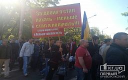 Сотрудники «АрселорМиттал Кривой Рог» вышли на митинг