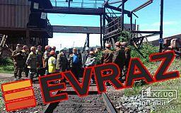 Официальный комментарий ЕВРАЗ по забастовке криворожских шахтеров