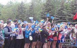 Безвізові подорожі для криворіжців і підняті Прапори України та ЄС