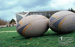 200 юных криворожан примут участие в чемпионате детской регбийной лиги