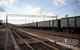 Нарушители пытались украсть 2 тонны катанки на железнодорожном перегоне в Кривом Роге